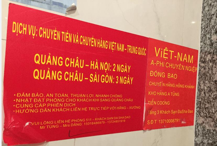 chia-se-doc-chieu-du-lich-ket-hop-danh-hang-quang-chau-khong-lech-di-dau/