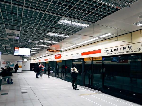 Tàu điện ngầm Đài Loan