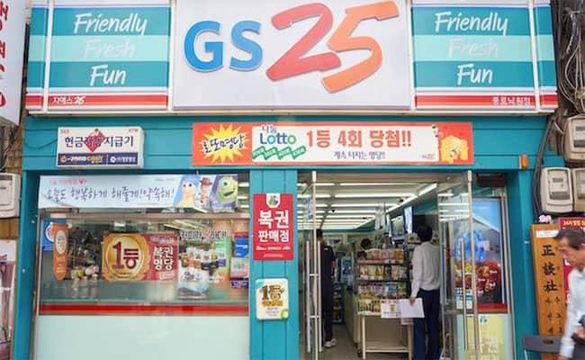 cửa hàng tiện lợi đài loan