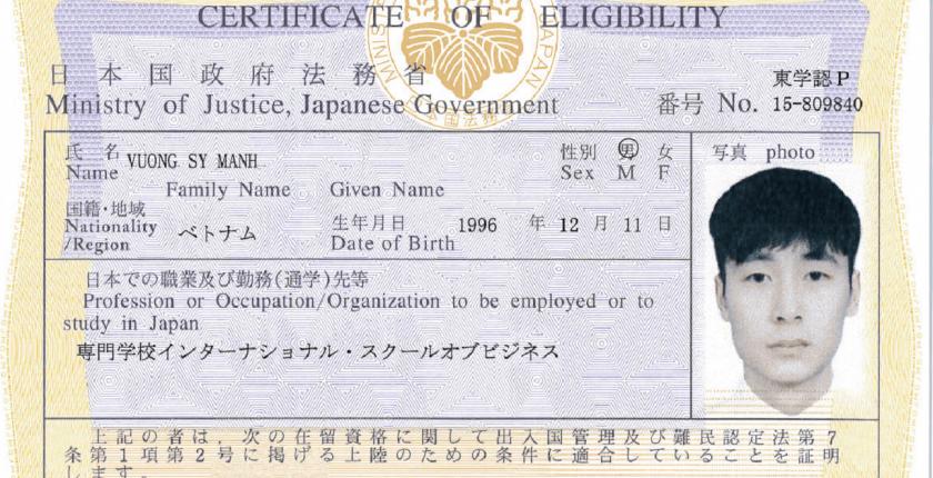 giấy chứng nhận tư cách cư trú
