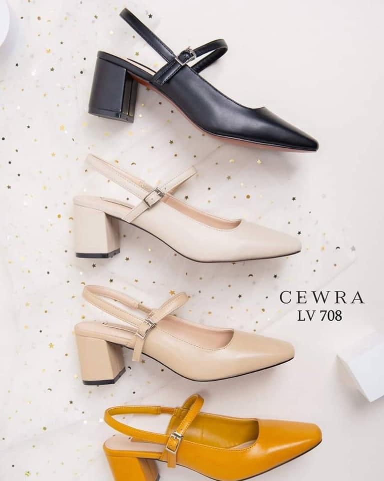 MISO by Cewra